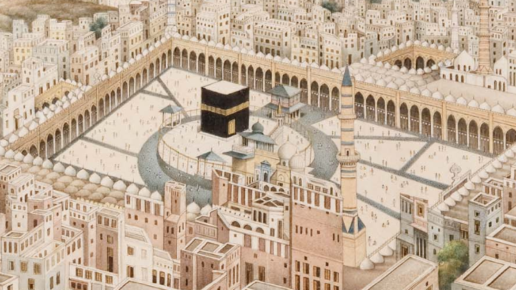Detail of Panoramic View of Mecca circa 1845 (Khalili Collections)747x420