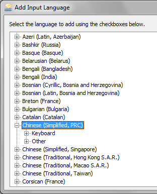 Changing the keyboard language in Windows 7