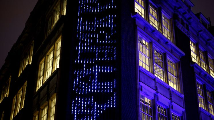 LSE Library's Blue Rain installation at night